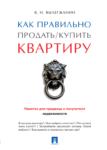 oblozhka-prospekt